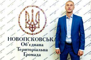 Председатель Новопсковской ОТГ Вадим Гаев: «Руководитель должен отстаивать интересы жителей своей громады»