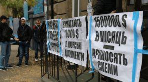 Одеса: Моряки вийшли на акцію протесту