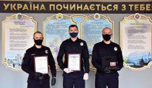 Донетчина: Правоохранителей наградили  за добросовестную службу