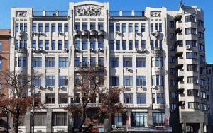 Київ: Виставили на аукціон частину приміщень легендарного будинку Закса