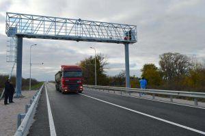 Полтавщина: Вес грузовиков фиксируют в движении