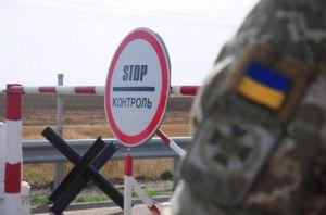 Ucrania ha cumplido con sus obligaciones, esperamos lo mismo de Rusia