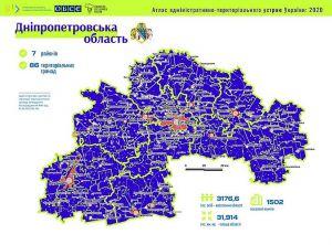 Днепропетровщину отобразили на интерактивной карте