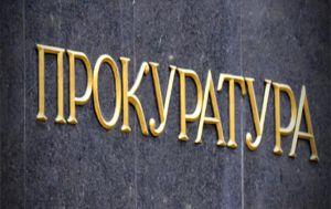 Черкассы: Агитатор получил повестку в суд