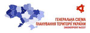 Генеральна схема планування території