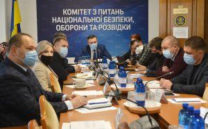 «Нове обличчя керівного складу Державної прикордонної служби України»
