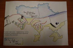 Рівненщина: В Острожці діти малювали плакати проти корупції