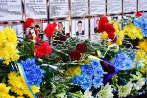 Чернигов: В честь погибших воинов вырастет дубовая роща