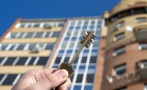 Днепропетровщина: Десятки семей атошников теперь с квартирами