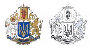 Визначено кращий ескіз Великого Державного Герба