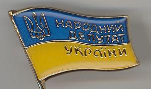 Про дострокове припинення повноважень народного депутата України Андрійовича З.М.