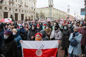 Тактику змінено, але протести тривають