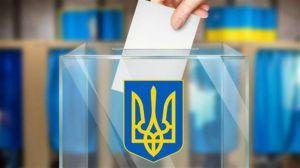 En Ucrania ya no habrá monopolio de un solo partido
