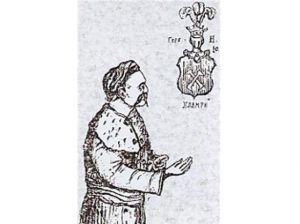 Гибель «Русского княжества»