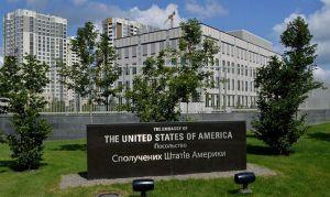 Київ: Біля посольства США в Україні мітингували