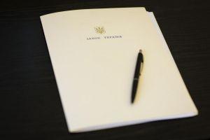 Про ратифікацію Протоколу про внесення змін до Статуту Організації за демократію та економічний розвиток — ГУАМ