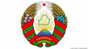 Украинскому послу в Беларуси вручили ноту протеста
