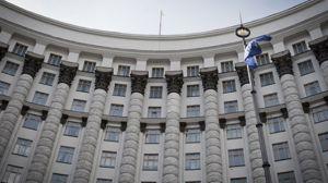 Уряд подав проект держбюджету-2021 на друге читання