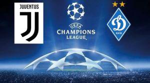Футбол: Сьогодні «Ювентус» приймає «Динамо»