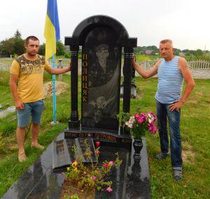 Ривненщина: Шаги солдатского подвига Петра Полицяка