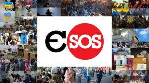 Волонтери отримали премії «Євромайдан SOS»