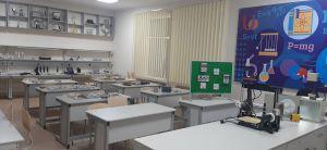 Днепропетровщина: Студентам оборудовали лаборатории