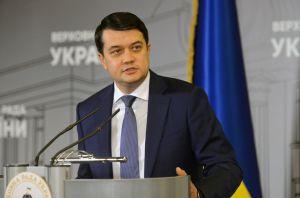 Дмитрий Разумков: Создать баланс и прогнозируемость решений в разных вертикалях власти