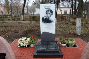 Одесчина: Почтили память поэта Адама Мицкевича