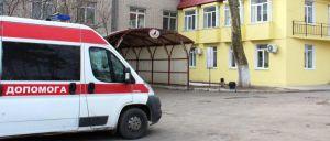 Одесчина: Оборудование для городской больницы