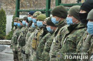 Полицейские отправились на Донбасс