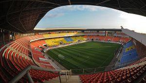 Сумы: Стадион пойдет с молотка