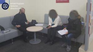 Кировоградщина: Разоблачили сотрудников госбанка