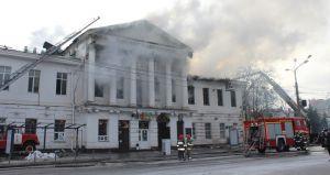 В Полтаве горело историческое здание