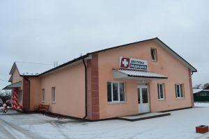 Буковина: В селе Софии Ротару обновили  амбулаторию