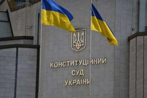 Конституционная ситуация в Украине: «разговоры запросто»