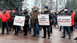 Житомир: Підприємці протестують проти локдауну