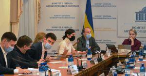 Відбулося засідання Комітету з питань антикорупційної політики