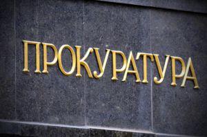 Днепропетровщина: Нажились на ремонте клуба