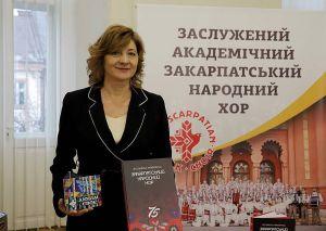 Ужгород: Прошлое, любовь и почет — в одной книге