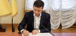 Про започаткування соціального проекту «Активні парки — локації здорової України»