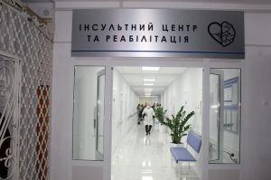 Хмельницкая область: Будут противодействовать инсульту