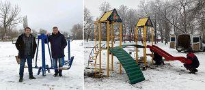 Луганщина: Молоді — здорове дозвілля