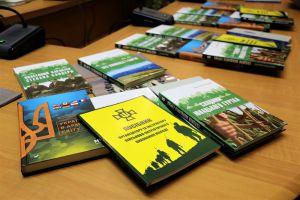 Житомир: Посібники виховуватимуть патріотів