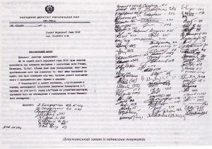 Как вернули народу праздники еще в Советской Украине