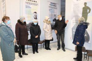 Луганщина: Виставку присвятили  діячам ОУН-УПА