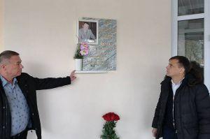 У Житомирі увічнили пам'ять видатного лікаря