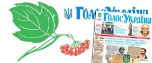 Вітаємо колектив редакції і дякуємо за улюблену газету