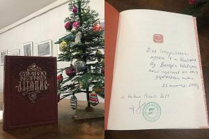Черкащина: Вручив музею «Літопис» Самійла Величка