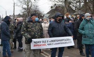 Учасники акції блокували виїзди з міста