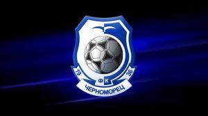 Футбол: Одесситы опровергли информацию о банкротстве
